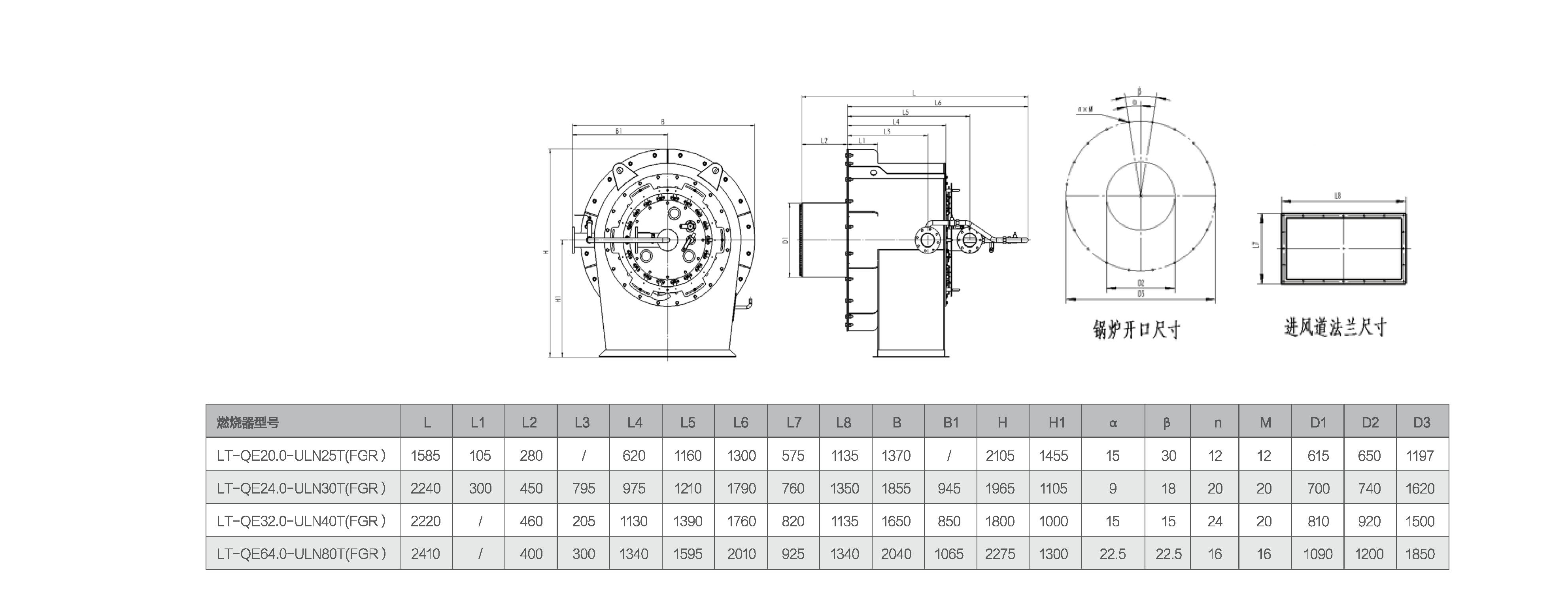 天然气低氮分体机