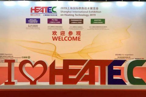 泷涛环境多元化超低氮燃烧器亮相HEATEC2019
